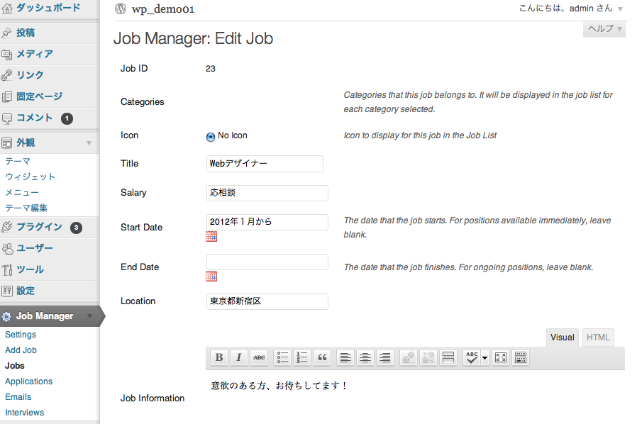 jobmanager01.png